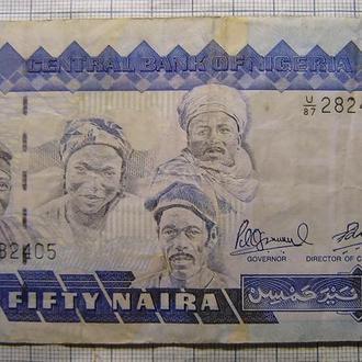 Нигерия, 50 найра