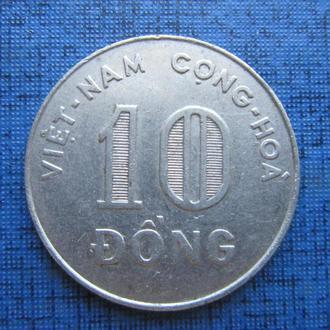 Монета 10 донг Южный Вьетнам 1968