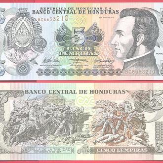 Боны Америка Гондурас 5 лемпир 2010 г.