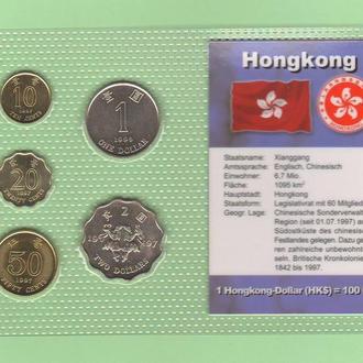 Набор монет Гонконг / Hong Kong блистер запайка пластик набір