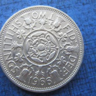 монета 2 шиллинга флорин Великобритания 1966