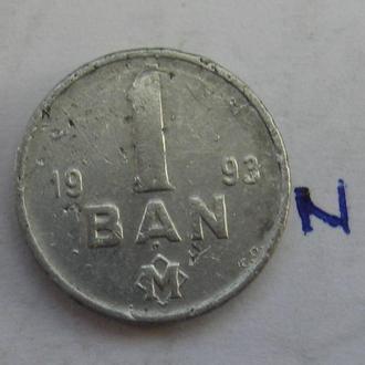 МОЛДОВА. 1 бан 1993 года.