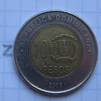 ДОМИНИКАНСКАЯ РЕСПУБЛИКА, 10 песо 2008 г. (БИМЕТАЛЛ).