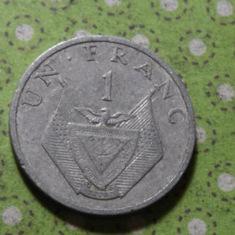 Руанда 1985 год монета 1 франк !