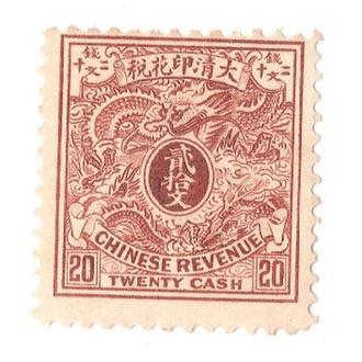 Китай старина Налоговая марка   династия Цин (1645-1911)