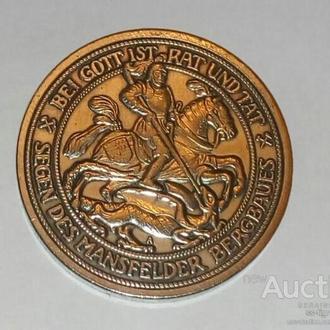 "3 марки 1915 Пруссия ""Мансфельд """