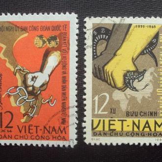 Вьетнам 1965г.гаш.