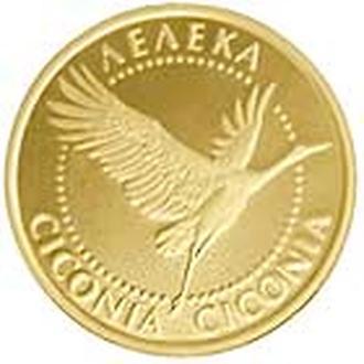 Лелека / Аист золото в ОТЛИЧНОМ СОХРАНЕ + ЦЕНА + СКИДКА*