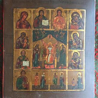 Праздники Икона праздники Восхваление Отца,святых и Богородицы