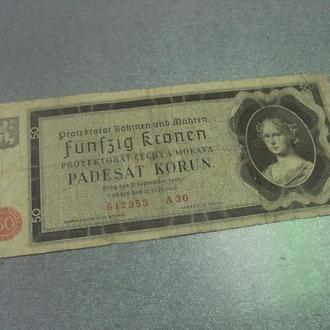 банкнота 50 крон 1940 год богемия моравия №109