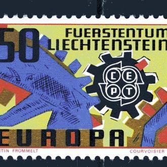 Лихтенштейн. ЕВРОПА (серия)** 1967 г.