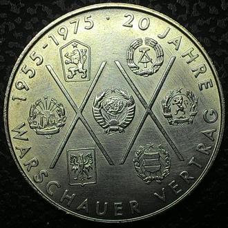 Германия 10 марок 1975 год Варшавский договор