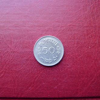 Пакистан 50 пайса 1969 Старый тип