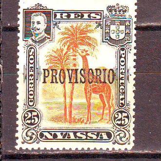 Ньяса**. 1903г. Жираф