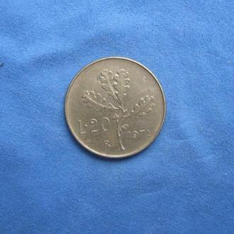 Италия 20 лир 1971 год