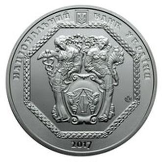 """Пам'ятна медаль """"100 років від дня заснування Українського державного банку""""."""