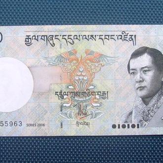 Бутан, 100 нгултрум 2006 pic 32 UNC  п10 №2