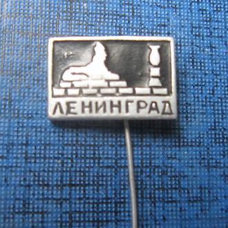Значок Ленинград памятник игла