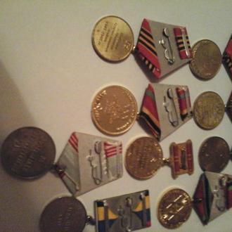 Медали  20 ,30.40,50,60,65 ВОВ, Ветеран труда СССР, За доблестный труд,Участник АТО. Всего 9 штук
