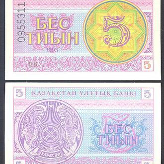 Боны СНГ Казахстан 5 тиин 1993 г