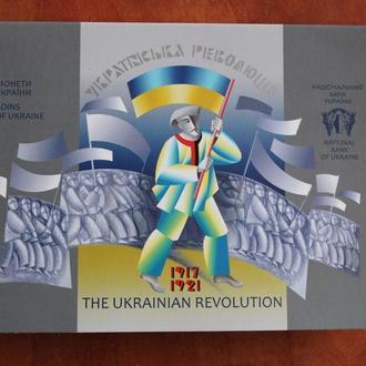 5гр.Українська революція 2017рік