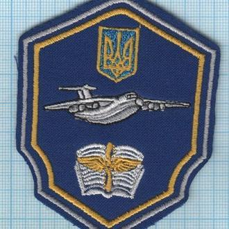 Шеврон Нашивка НАУ. Авиация. Авиационный учебный кадетский центр Украина.