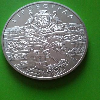 AdS_115 Кіровоград, 250 років 2004
