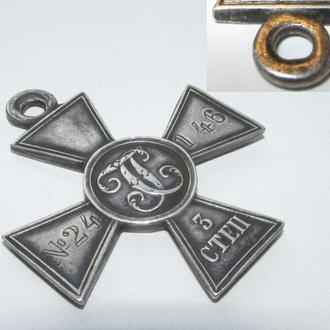 РИА Царская Россия Георгиевский крест 3 степени № 24146