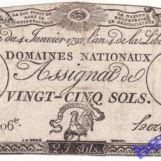Франция 25 су 1792 Редкая революция оригинал