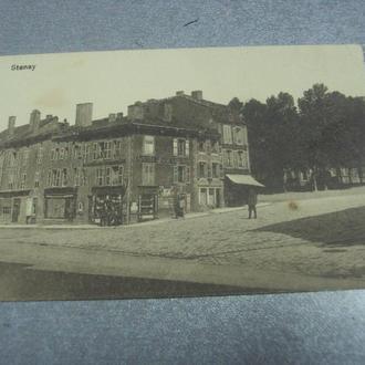 открытка Stenay франция №1212