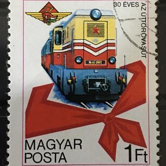 1978. Венгрия. Поезд