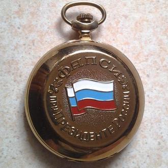 Часы карманные Молния 65 лет ФАПСИ правительственной связи