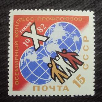 СССР 1982 негаш.