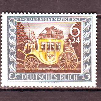 Немецкий Рейх**. 1943г.  День почтовой марки