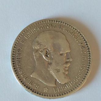 Рубль 1892 АГ, Александра ІІІ,  серебро, оригинал!