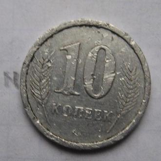 ПМР. 10копеек 2000 г.