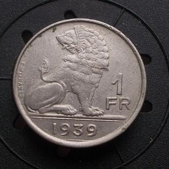 Бельгия 1 франк 1939