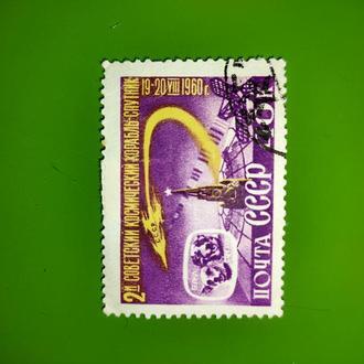 2й Советский Космический корабль-спутник 1960г