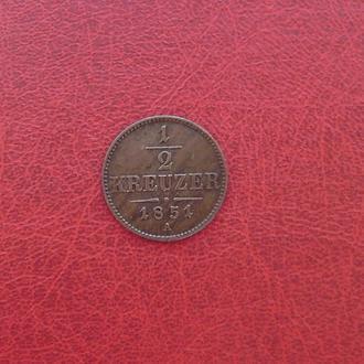 Австрия 1/2 крейцера 1851 XF.