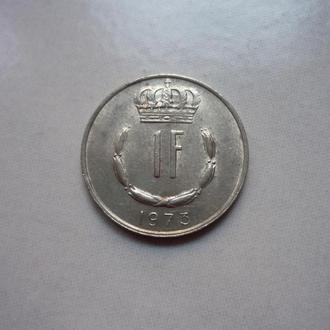 Люксембург 1 франк 1973