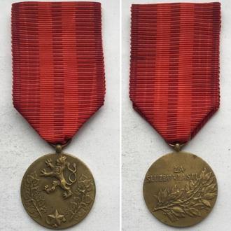 Чехословакия. Медаль За службу власти