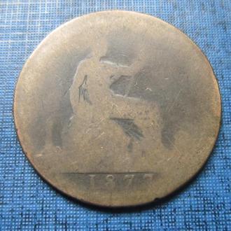 монета 1 пенни Великобритания 1877 Виктория