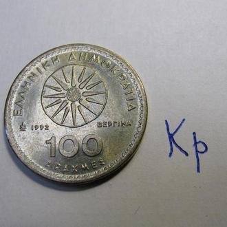 100 Драхм Греція Греция 1992 рік Кр