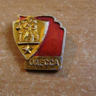 Одесса Город Герой