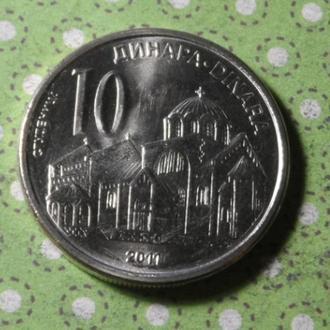 Сербия 2011 год монета 10 динар !