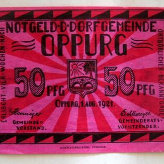 ОППУРГ (КОММУНА), 50 пфеннигов 1921 г., НОТГЕЛЬД. Формат 94 Х 67.