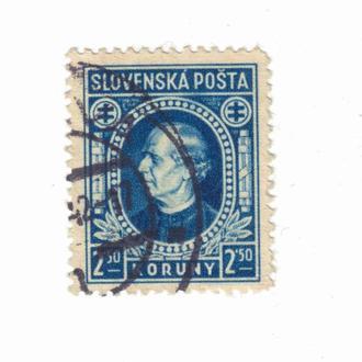 Словакия 56 A2 2.50k brt blue ('42)
