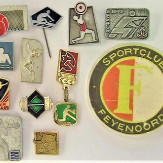 Значки 12 штук СССР разные Лот А 144