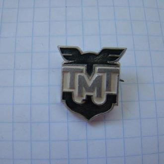 ТМТ - Торгмортранс флот СССР.