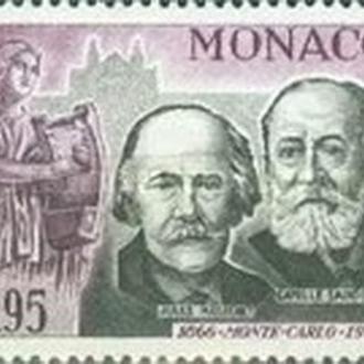Монако 1966 музыка
